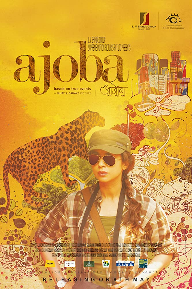 Ajoba 2014 Marathi 300MB HDRip Download