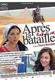Baad el mawkeaa Poster