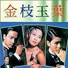 Gam chi yuk yip (1994)