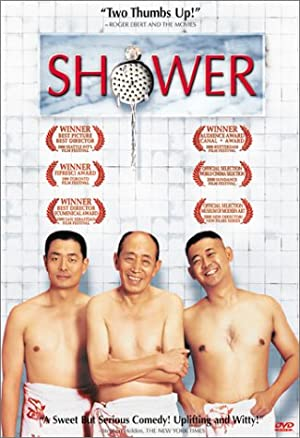 Xin Huo Shower Movie