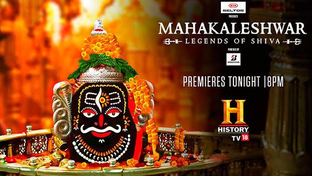 Mahakaleshwar Legends Of Shiva 2019 Imdb
