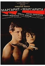 Margarit i Margarita Poster