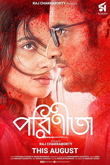 Parineeta (2019) Bengali Full Movie HDRip– 480P | 720P  – x264 – 750MB  – Download