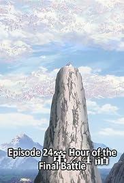 Kessen No Toki: Hour of the Final Battle Poster