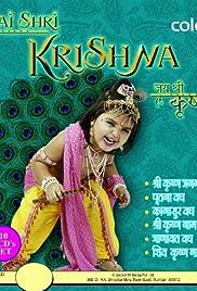 Jai Shri Krishna Tv Series 20082009 Imdb