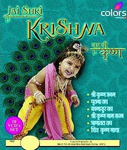 Watch online 2016 hollywood movies Jai Shri Krishna [SATRip]