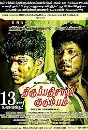 Thirupathisamy Kudumbam (Tamil)