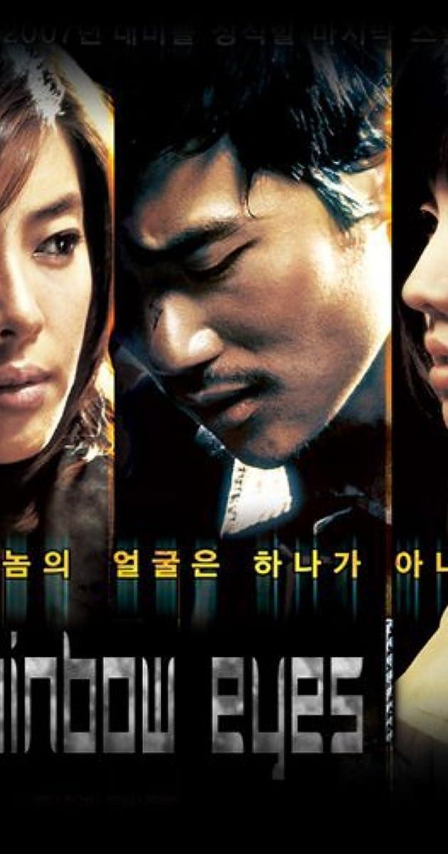 Image Ga-myeon