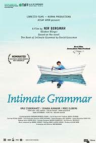 Hadikduk HaPnimi Poster - Movie Forum, Cast, Reviews