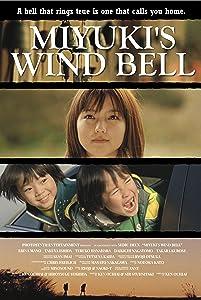 3d movie clips downloading Miyuki no fuurin [WQHD]