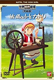 Katri, Girl of the Meadows Poster
