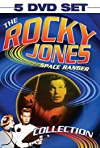 Primary image for Rocky Jones, Space Ranger