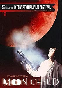 Moon Child tamil pdf download