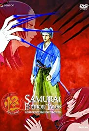 Ayakashi - Samurai Horror Tales Poster