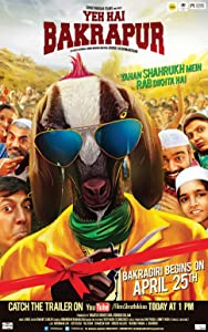 El mejor sitio para descargar nuevas películas. Yeh Hai Bakrapur [720x1280] [480x320] [2048x2048] India by Janaki Vishwanathan (2014)
