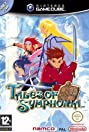 Tales of Symphonia (2003) Poster