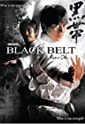 Primary image for Black Belt