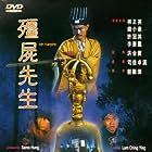 Siu-Ho Chin, Ricky Hui, and Ching-Ying Lam in Geung see sin sang (1985)