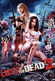 Reipu zonbi: Lust of the dead 2 Poster
