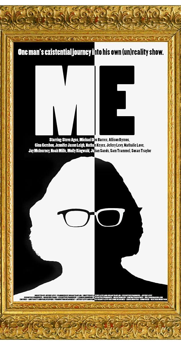 Me (2014) - News - IMDb