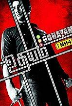 Udhayam NH4