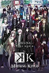 Gekijouban K: Missing Kings (2014)