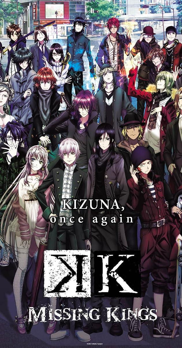 Subtitle of K: Missing Kings