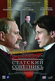Konstantin Khabenskiy, Oleg Menshikov, and Nikita Mikhalkov in Statskiy sovetnik (2005)