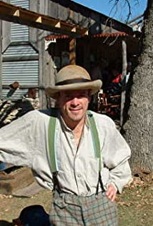 Mark E. Howell Picture