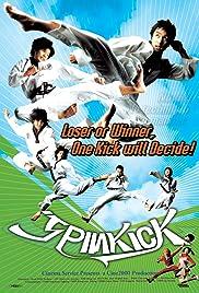 Spin Kick ก๊วนกลิ้งแก๊งกังฟู