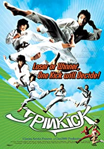 Spin Kick full movie in hindi 1080p download