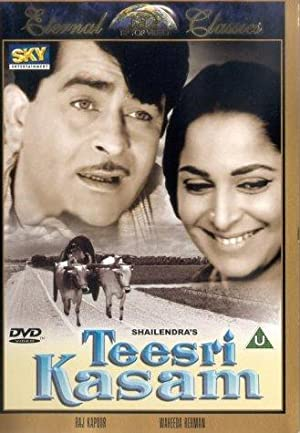 Nabendu Ghosh (screenplay) Teesri Kasam Movie