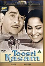 Primary image for Teesri Kasam