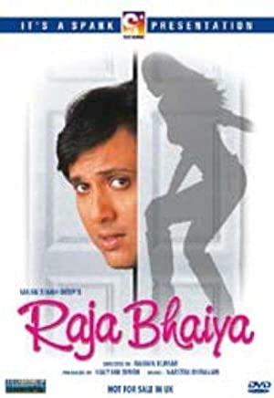 Comedy Raja Bhaiya Movie