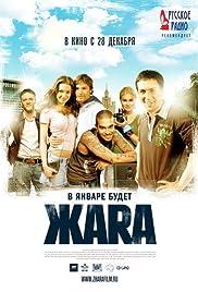 Zhara(2006) Poster - Movie Forum, Cast, Reviews