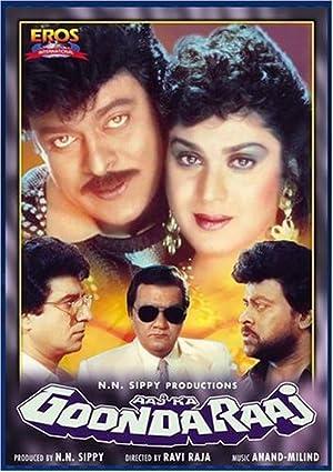 Chiranjeevi Aaj Ka Goonda Raaj Movie