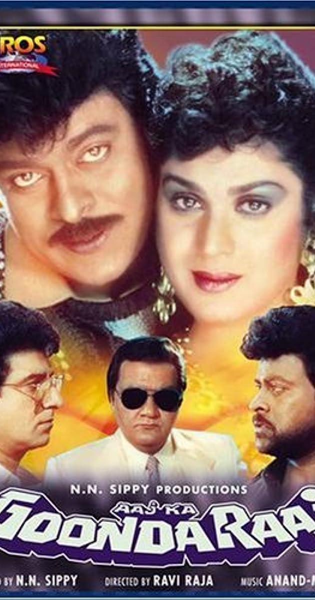 Aaj Ka Goonda Raaj (1992) - IMDb