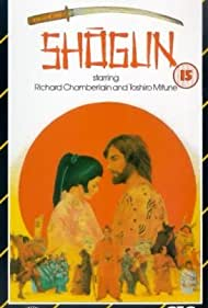Leon Lissek, Furankî Sakai, Yôko Shimada, and Jack Tucker in Shogun (1980)