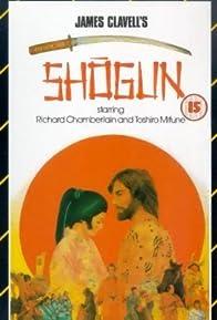 Primary photo for Shogun