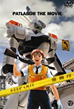 Primary image for Patlabor: The Movie