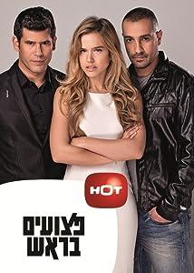 MKV pc movies direct download Ptzuim BaRosh by Oded Raz [hdv]