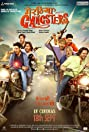 Meeruthiya Gangsters (2015) Poster