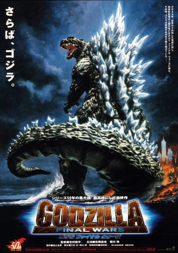 Godzilla Final Wars 2004 Dual Audio Hindi 500MB BluRay ESub