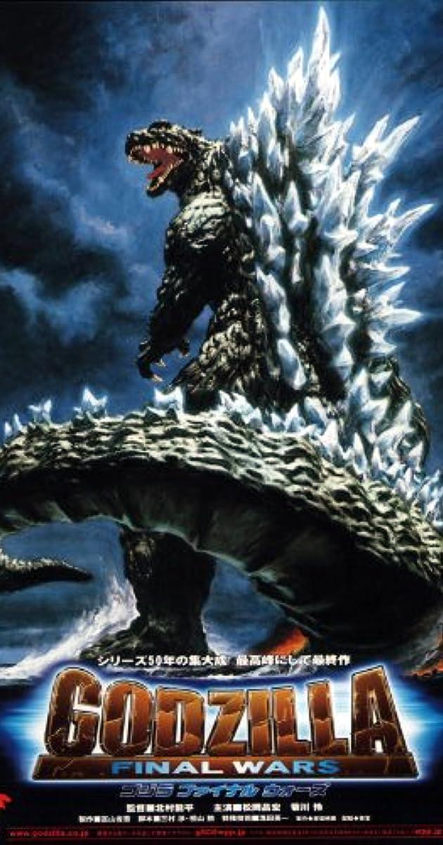 Subtitle of Godzilla: Final Wars