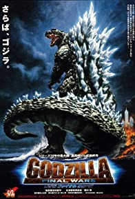 Primary photo for Godzilla: Final Wars
