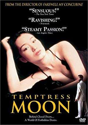 Kaige Chen Temptress Moon Movie
