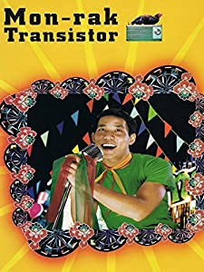 Watching online hollywood movies 2018 Monrak Transistor Pen-Ek Ratanaruang [720x320]