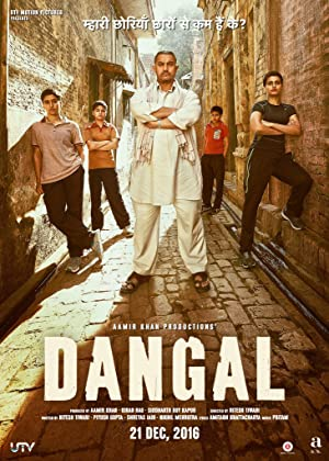 Download Dangal (2016) 1080p BluRay Rip - x264 AC3 5 1 (Telugu Only
