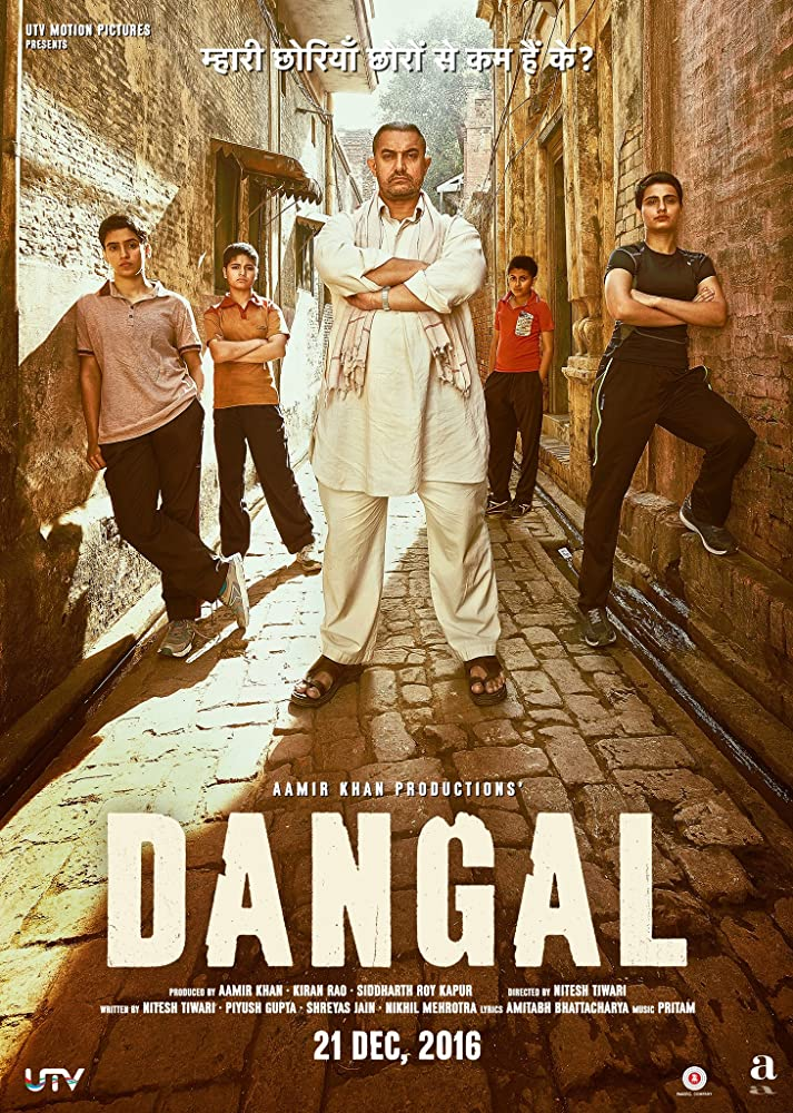 View Dangal (2016) Movie poster on SoapGate