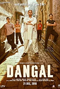Primary photo for Dangal
